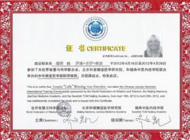 Certifikat jiandao medecin